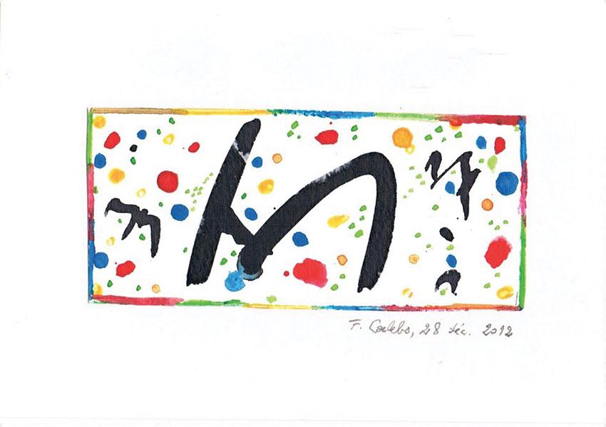 JCP_Galerie_28_decembre_2012_850x599