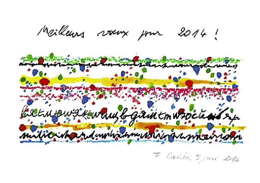 Jean-Claude Pinson poésie philosophie littérature Vœux_2014