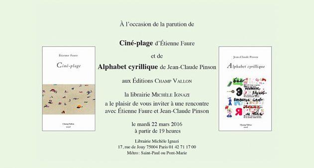 Jean-Claude Pinson,rencontre, librairie Michèle Ignazi, 22 mars 2016, Paris